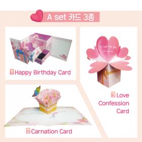 [세트] DIY 카드 만들기 A세트 3종 ★ 양면테이프 포함 ★