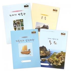 [세트] 한국 문화유산Ⅱ 4종