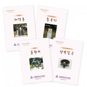 [세트] 조선과학 4종 ★ 바인더 + 양면테이프 포함 ★