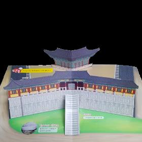 펀북 역사 [신라의 건축문화재]
