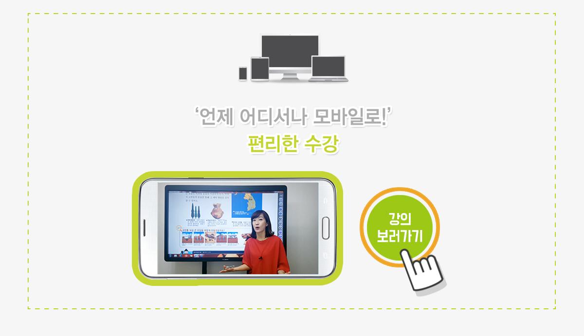 국제팝업북협회 온라인 강좌
